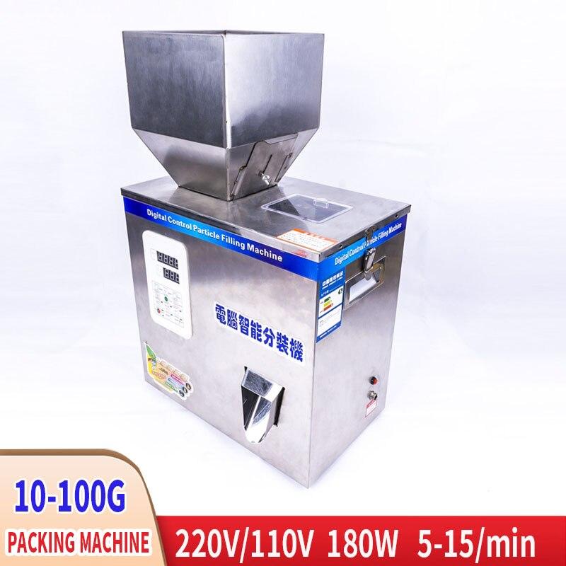 Máquina de llenado de gránulos de dosificación automática de 200g máquina de envasado inteligente de gránulos de té en polvo máquina de llenado