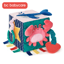 BC Babycare Soft Suede Baby Cloth Square Ball Toy Rustle Sound Distorting Mirror Sensory Educational Funny Rattle Teether Toys