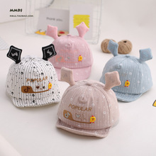 Cap 6M-2Y Spring, summer  kids hats winter toddler hat baby bonnet boy gorros para bebe Y344