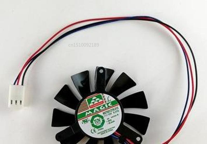 For 12V 0.37A MGT6012YR-O15 3 Line Graphics Cooling Fan Hole Distance 42mm Free Shipping