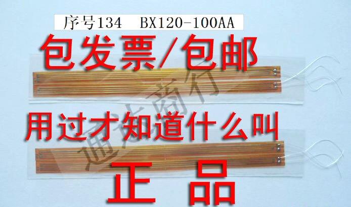 134 Foil Resistance Strain Gauge Concrete Strain Gauge BX120-100AA