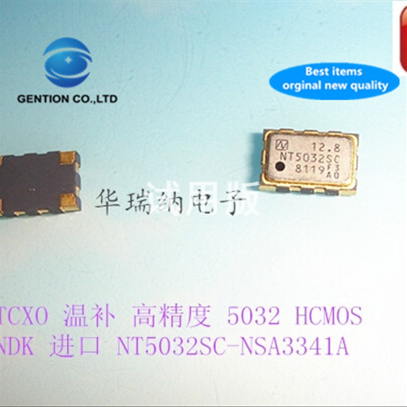 5pcs 100% New And Orginal NT5032SC 5032 Temperature Compensation 12.8M 12.8MHZ 12.800MHZ 5x3.2mm