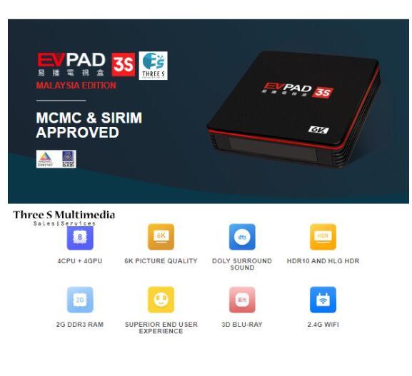 EVPAD 3S Бесплатный ТВ-бокс, канал/онлайн-Караоке/Прямая трансляция фильмов 6K, качество изображения HDR 10 и HLG HDR AC3 и DTS