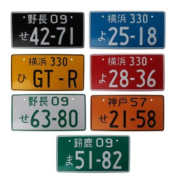 Universal Car Numbers Retro Japanese License Plate Aluminum Tag Racing Personality Electric Motorcycle Multiple Color