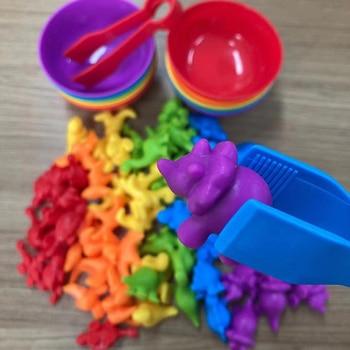 Children's Rainbow Game 2