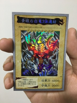 Yu Gi Oh Green Eye White Dragon Trio Connection BANDAI Bandai DIY Flash Card Toy Hobby Series Game Collection Anime Card