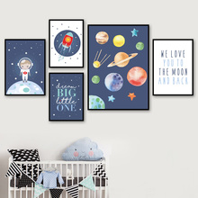 Planet Rocket Astronaut Big Quote Wall Art Canvas Painting Cartoon Nordic Posters And Prints Wall Pictures Baby Kids Room Decor black white cartoon rocket quote wall art print canvas painting nordic canvas poster and prints wall pictures kids room decor