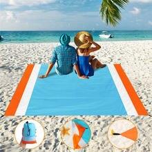 Пляжное одеяло пляжный коврик для пикника на открытом воздухе