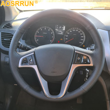 AOSRRUN Car accessories Genuine leather Car Steering wheels cover For Hyundai Solaris  i25 i20 Accent 2009 2014 sedan hatchback