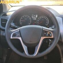 Aosrrun車アクセサリー本革車のステアリングホイールカバー現代のsolaris i25 i20アクセント2009 2014セダンハッチバック