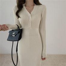 WannaThis – robe de soirée en coton pour femme, manches longues, col en v, boutonné, tricoté, longueur cheville, slim, Sexy, ourlet fendu, automne