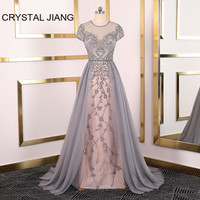 Evening Dresses Long Grey Tulle Beaded Evening Gown Cap Sleeves Trumpet Luxury Evening Dresses Long for Party Gown