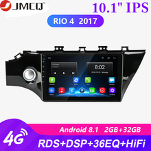 10.1 Android Car Radio For KIA RIO 4 2016 - 2019 GPS Navigation Auto Audio Stereo Player FM/AM RDS Head Unit with Frame 2 Din цена