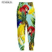 Модные тренировочные штаны femski для мужчин и женщин Свободные