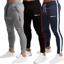 Детей постарше мягкие тренировочные Штаны Для мужчин кроссовки спортивные обтягивающие хлопчатобумадные Штаны Спортивная одежда для зала, фитнеса, спортивный костюм, штаны для мальчиков, тренировочная Спортивная Штаны