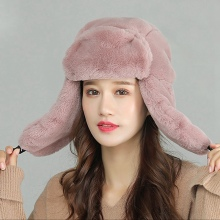 Bomber Hat For Men Women Unisex Thick Plush Warm Winter