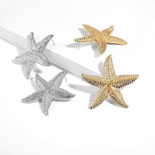 Simple Haipai exaggerated earrings Personality three-dimensional starfish national wind earrings Female fashion Jewelry national wind alloy jewelry round stone earrings