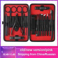 18PCS Nail Manicure Set Kits Clipper Kit all for Manicure Set man Nails Tool Nipper Cutter Scissors Tweezers Nail Art Trimmer