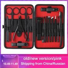 18PCS Nail Manicure Set Kits Clipper Kit all for Manicure Set man Nails