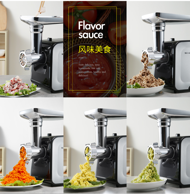 Electric Meat Grinder Household Small Stainless Steel Multi-function Mixing Mince Filling Machine Automatic Commercial Enema 10