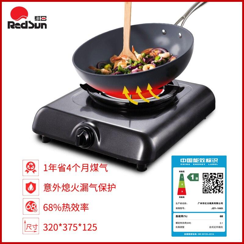 Image 5 - ガス炊飯器シングルキッチンストーブ家庭用エネルギー省液体ガスベンチトップ単一のガス炊飯器ガスストーブ 108dコンロ   -