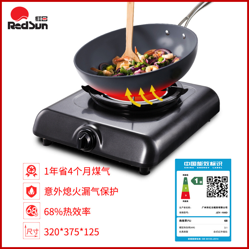 Image 5 - Gas Cooker Single Kitchen Stove Household Energy saving Liquid Gas Benchtop Single Gas Cooker Gas Stove 108dCooktops   -