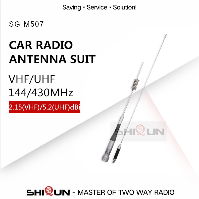 VHF UHF Car Mobile Radio SG-M507 Antenna+5M Cable+RB-400 Clip SG M507 Dual Band Antenna 144/430MHz For QYT TH-UV980 BJ-218 Z218
