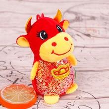 1PC miękki pluszowy i pp bawełna 2021 nowy rok Ox pluszowe zabawki łydki lalka wypchana krowa wisiorek prezent z Sucker