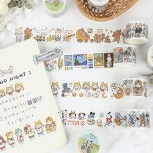4pcs/lot small theater series cute fresh decorative paper masking washi tape