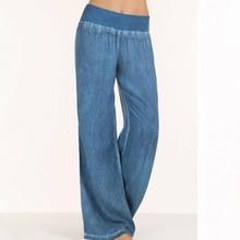 Women Mid Waist Pleated Pants Casual Loose Solid Long Denim Pants Elastic Waist Fashion Wide Leg Pants Plus Size S-5XL