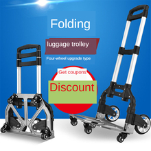 Hand-Truck Aluminum-Luggage-Trolley Folding Wheels Dolly Outdoor Heavy-Capacity