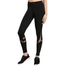 Push Up Leggings ฟิตเนส Feminina ออกกำลังกาย Leggings Leggins ผู้หญิง Mujer Slim Jeggings ผู้หญิง Legins สีดำ Leging เซ็กซี่