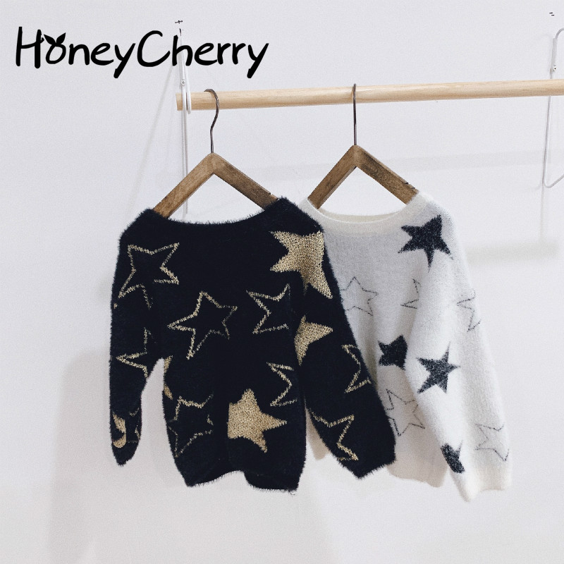 2019 autumn and winter new sweater five-pointed star head neutral pullover Toddler Girl Clothes Family fitted