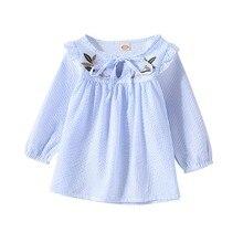Hilittlekids/Осенняя хлопковая блузка с цветочной вышивкой для маленьких девочек детские повседневные рубашки с длинными рукавами