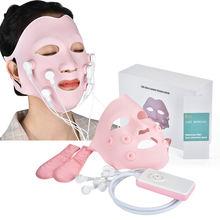 Фотонная терапия маска для лица с контроллером акуточечная вибрационная