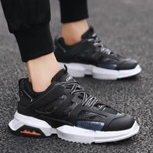 INS/Новинка; стильная обувь; Повседневная модная мужская обувь в Корейском стиле; спортивная обувь для студентов; коллекция года; сезон осень; универсальная обувь для Пап