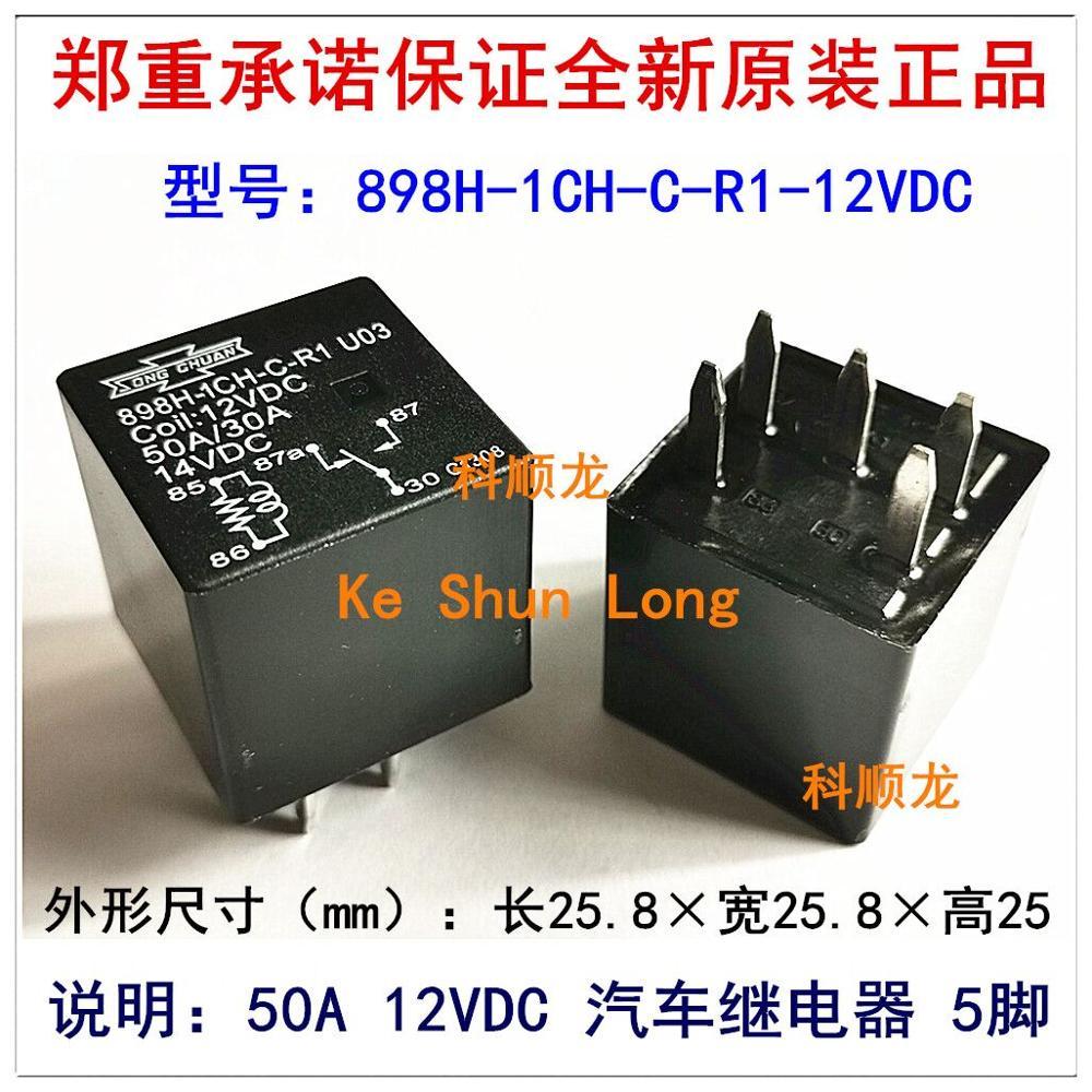 Song Chuan 1pcs 896H-1CH-S-R1-12VDC Automotive Relays 50AMP 12VDC