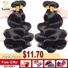 Yavida Indian Human Hair Body Wave Hair Weave Bulk Bundles Non-Remy Hair Extension Natural Color Vendors wholesale Оптовая торговля