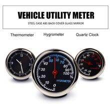 Automobile Digital Clock Car Clock Auto Watch Thermometer Hy