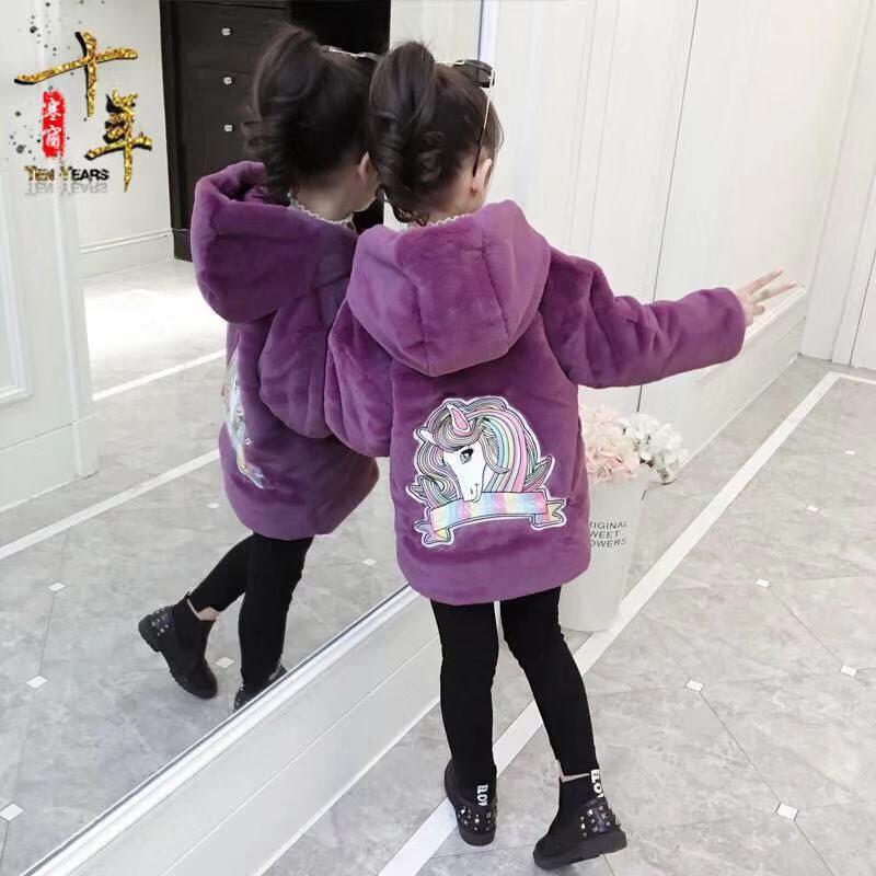 Fake Fur Teens Girls Thicken Cartoon Unicorn Coat Winter Autumn Winter Wear Plus Velvet Childrens Fleece Baby girl jacket