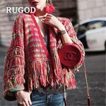 Женский вязаный кардиган rugod с бахромой модный шикарный осенний