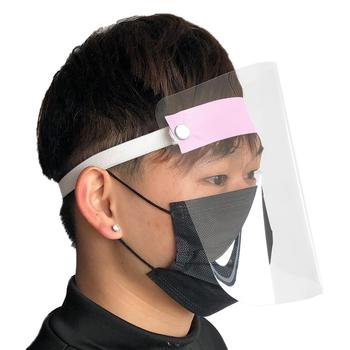 1/2/4/10 PCS Full Face Shield Mask Clear Flip Up Visor Protection Safety Work Guard For Droplet, Dust,Oil Fume(Pink)