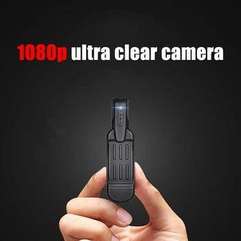 Outdoor Hidden Compact Camera 4