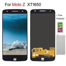Pantalla lcd sin sombras para Motorola Moto Z LCD pantalla táctil digitalizador reemplazo para MOTO Z Droid Display XT1650 XT1650 03 LCD