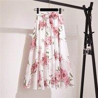 A011 Skirt