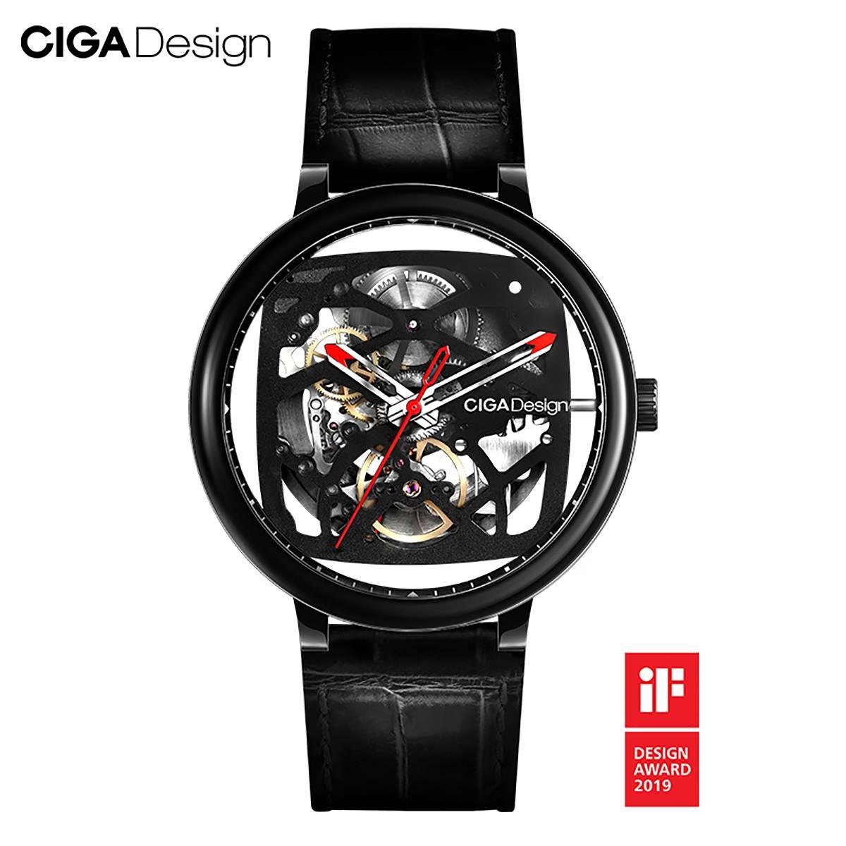 CIGA Design 2020 9