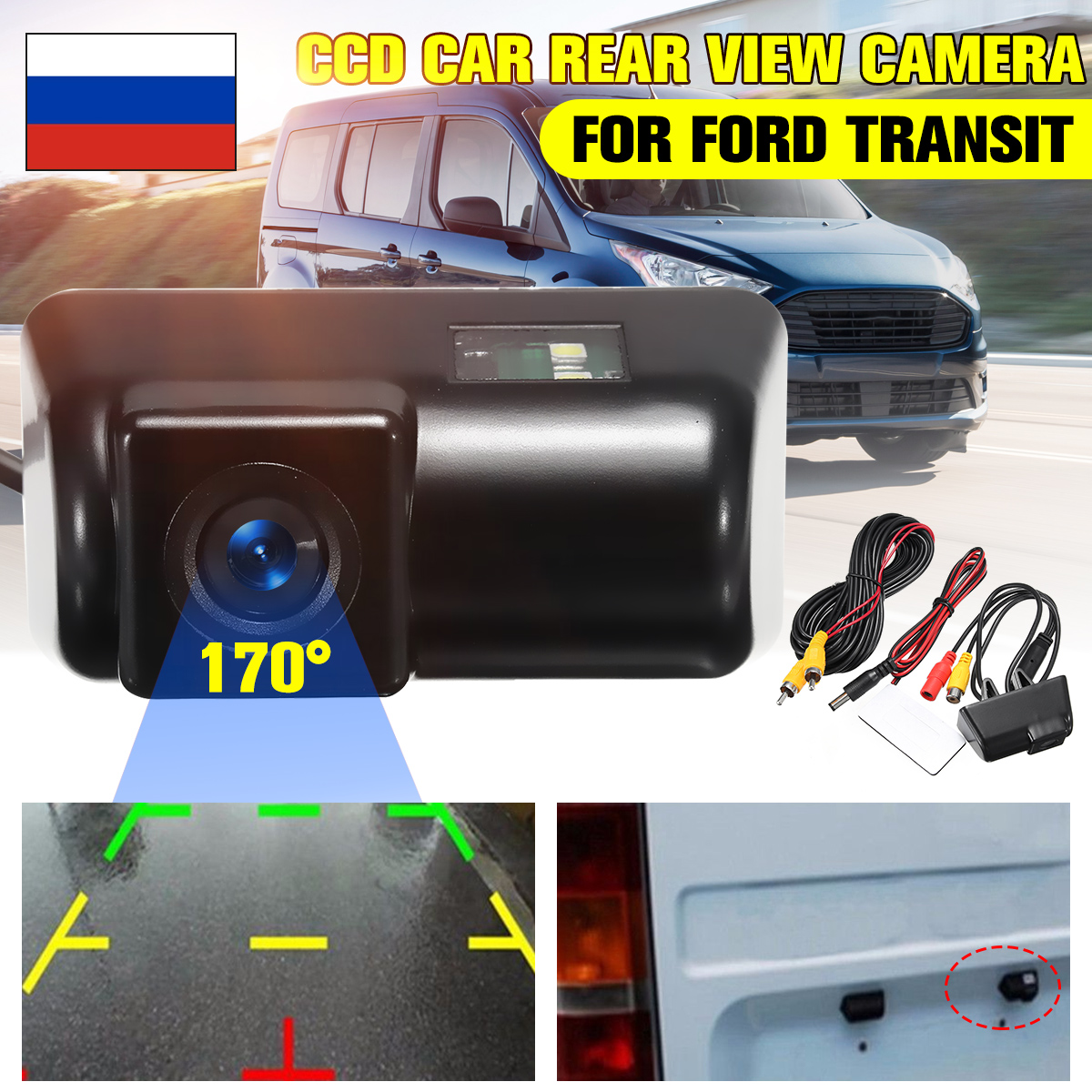 HD CCD Auto Car Reverse Rear View Camera License Plate Waterproof Parking For Ford Transit /Transit Connect All Years Models