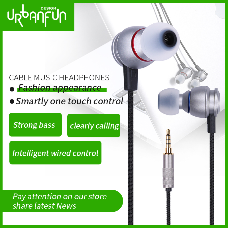 URBANFUN Earphone 3.5mm In-ear Wired Headset For Huawei Xiaomi Smartphone