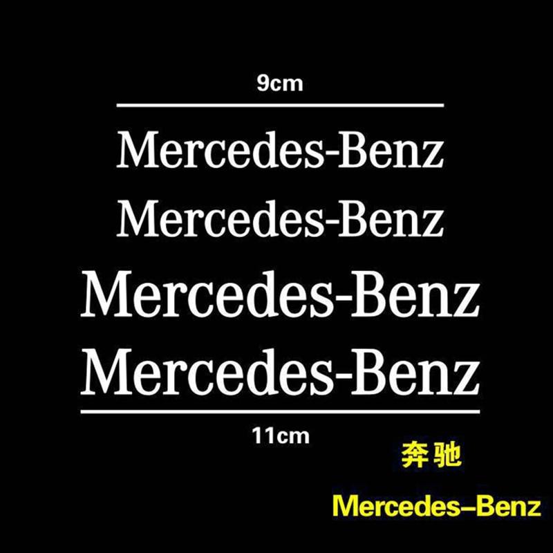 4pcs Car Body Sticker Car Card Brake Caliper Decorative Decal For Mercedes Benz AMG A B R G Class GLK GLA C200 E200  Accessories