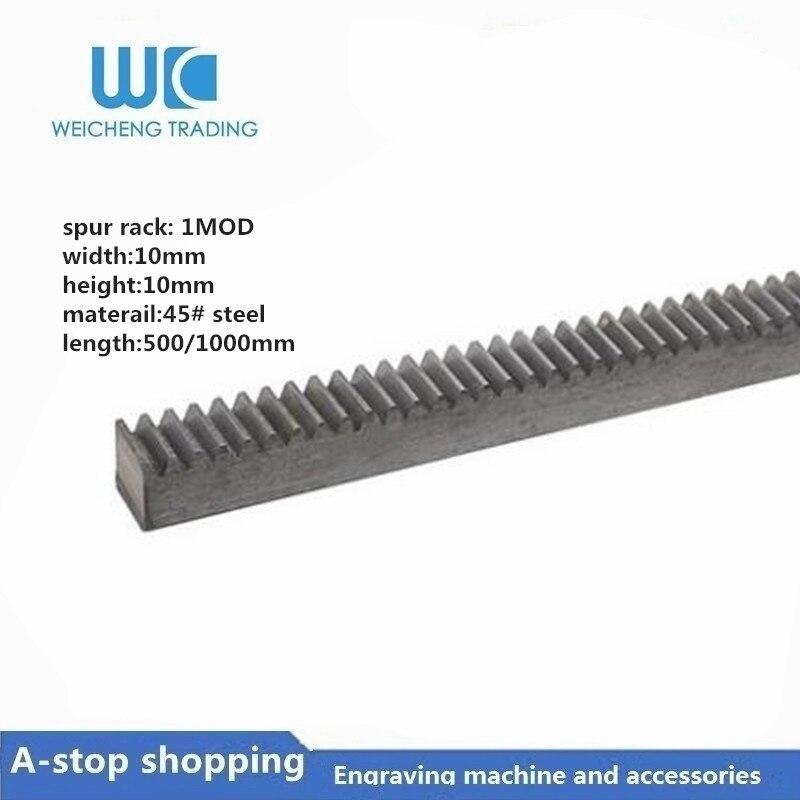 1M Spur Rack Pinion Width10mm Height 10mm Length 500/1000mm  1Mod 1 Modulus High Precision Gear Rack Steel